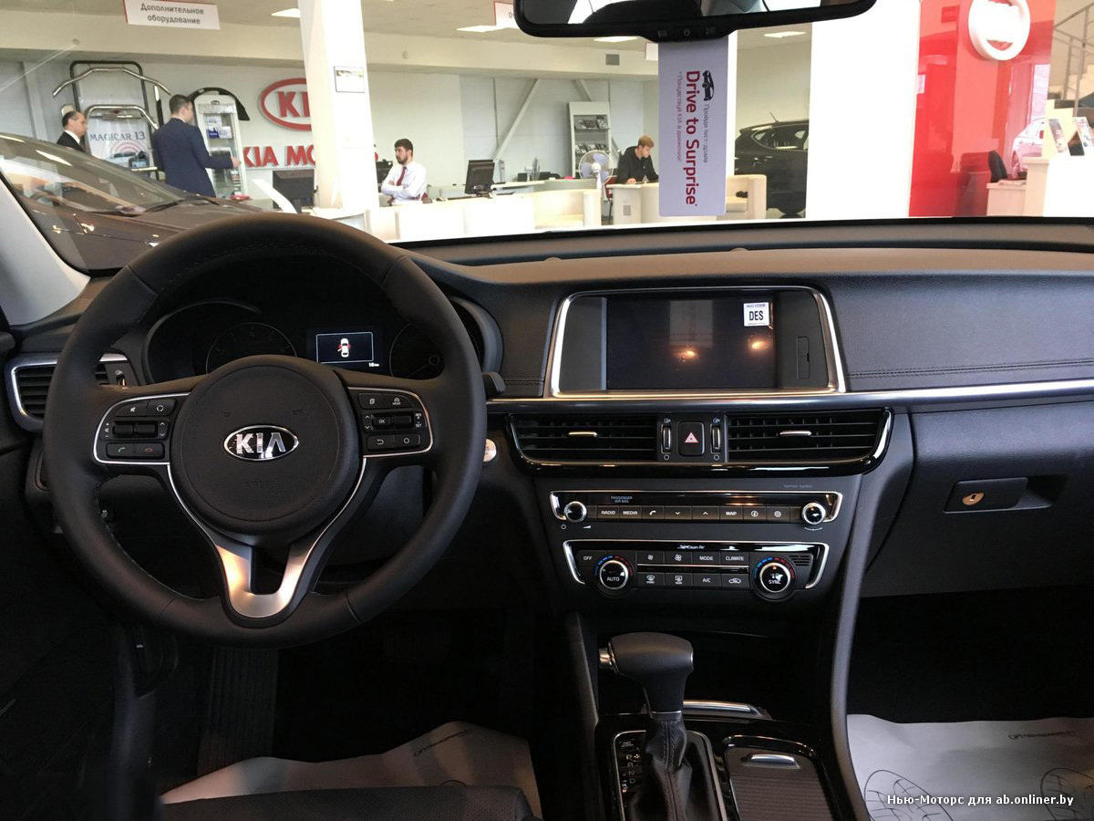Kia Optima New Comfort