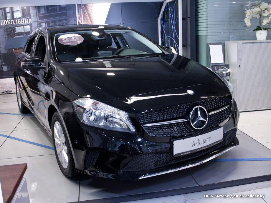 Mercedes A180 OS