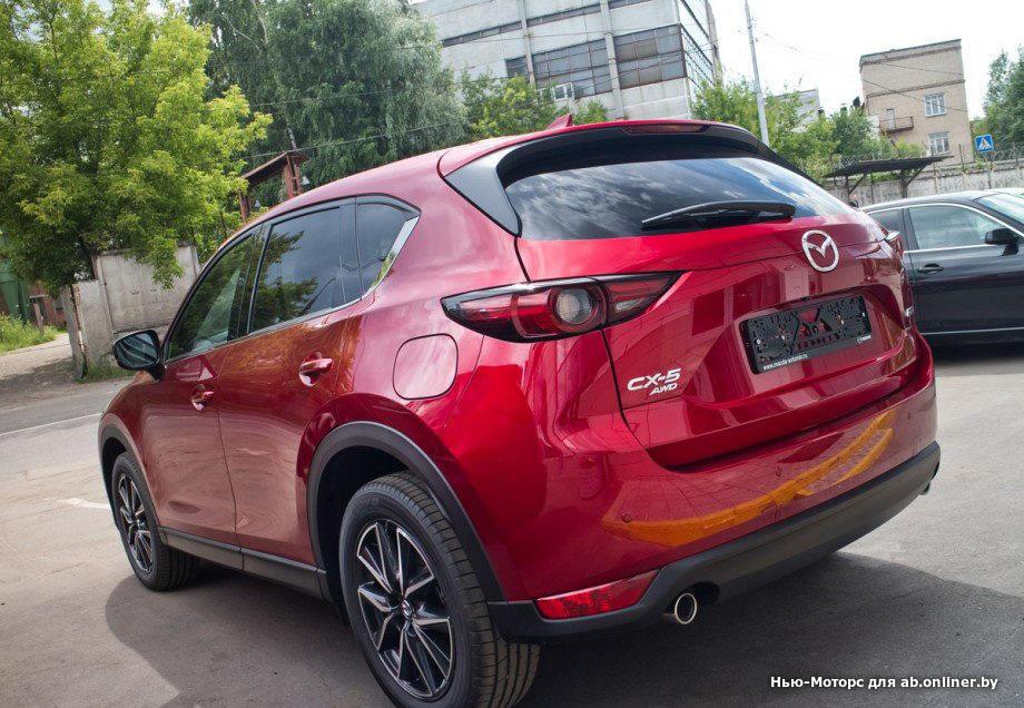 Mazda CX-5 Supreme