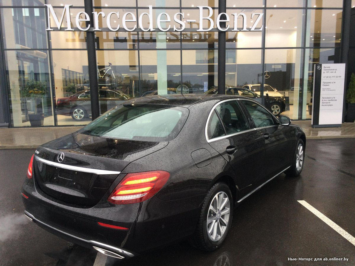 Mercedes E200 Business