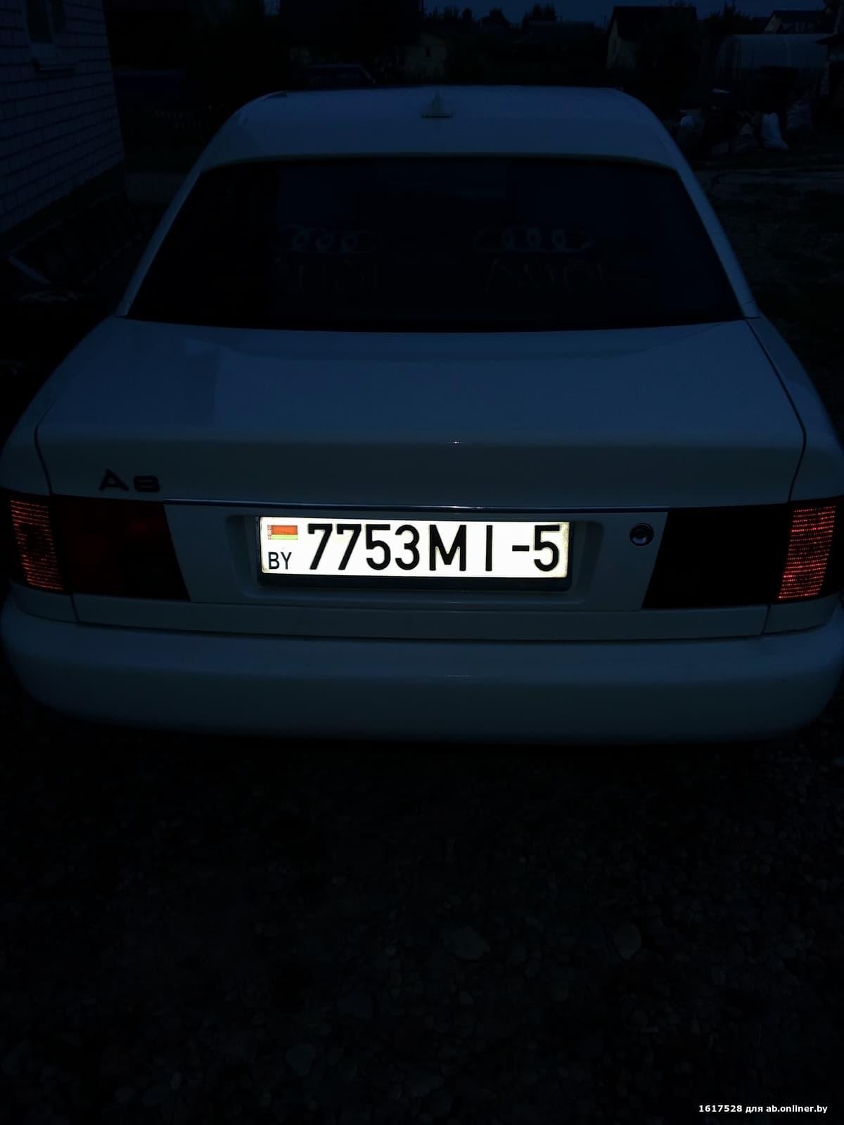 Audi A6 GT,С4.