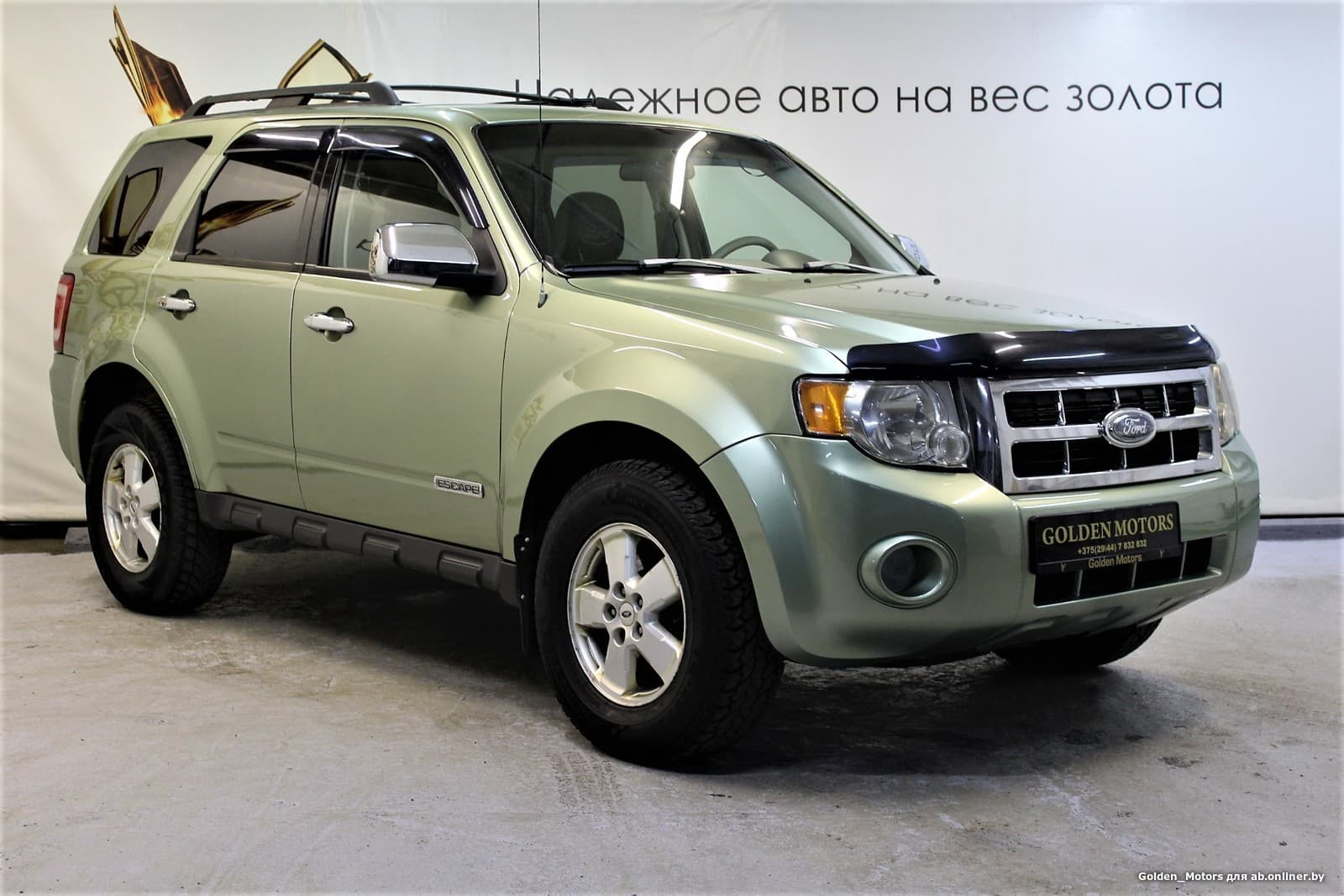 Ford Escape II Limited