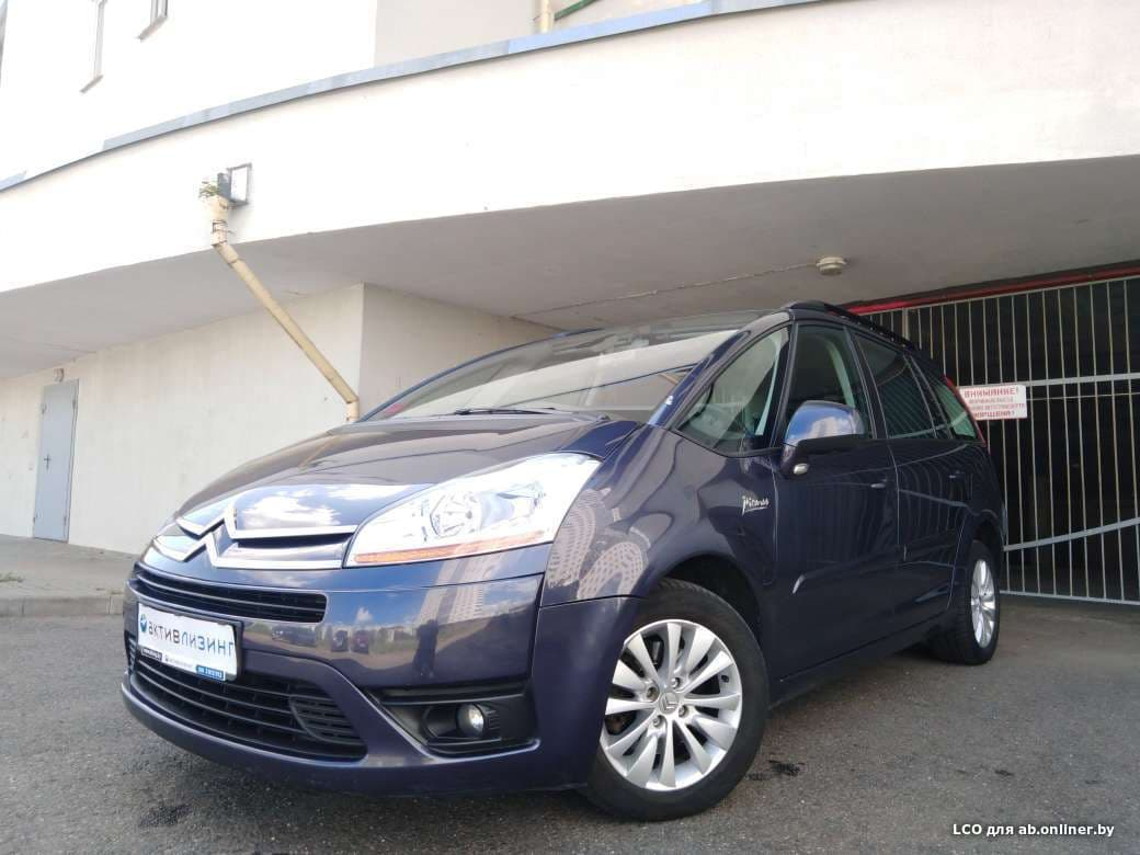 Citroen C4 Grand Picasso Executive