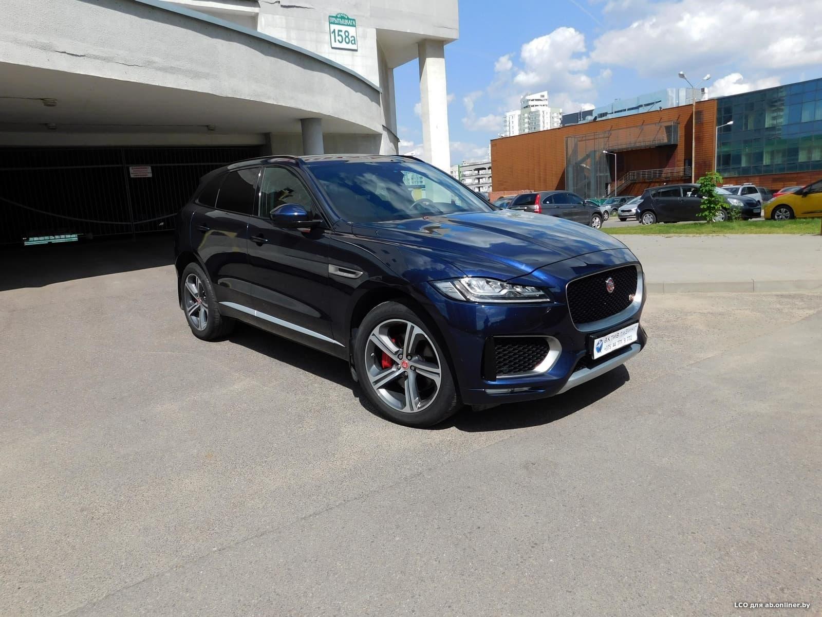 Jaguar F-Pace R-Sport c НДС