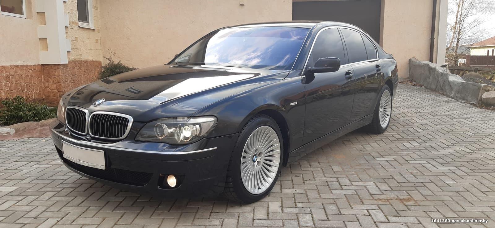 BMW 750 Comfort