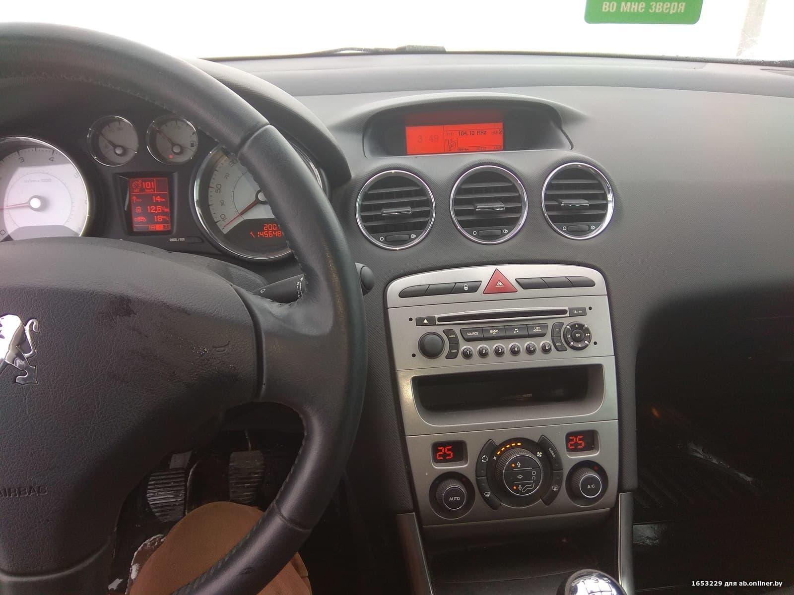 Peugeot 308 Sv