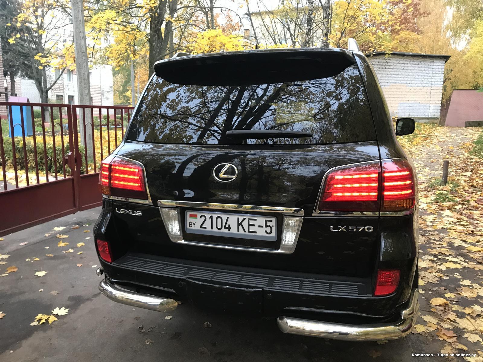 Lexus LX LX