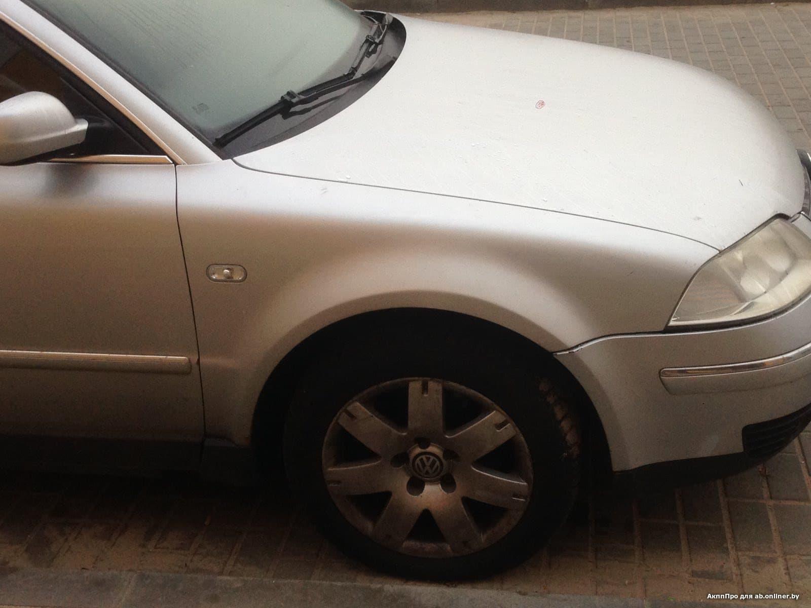 Volkswagen Passat B5 4motion
