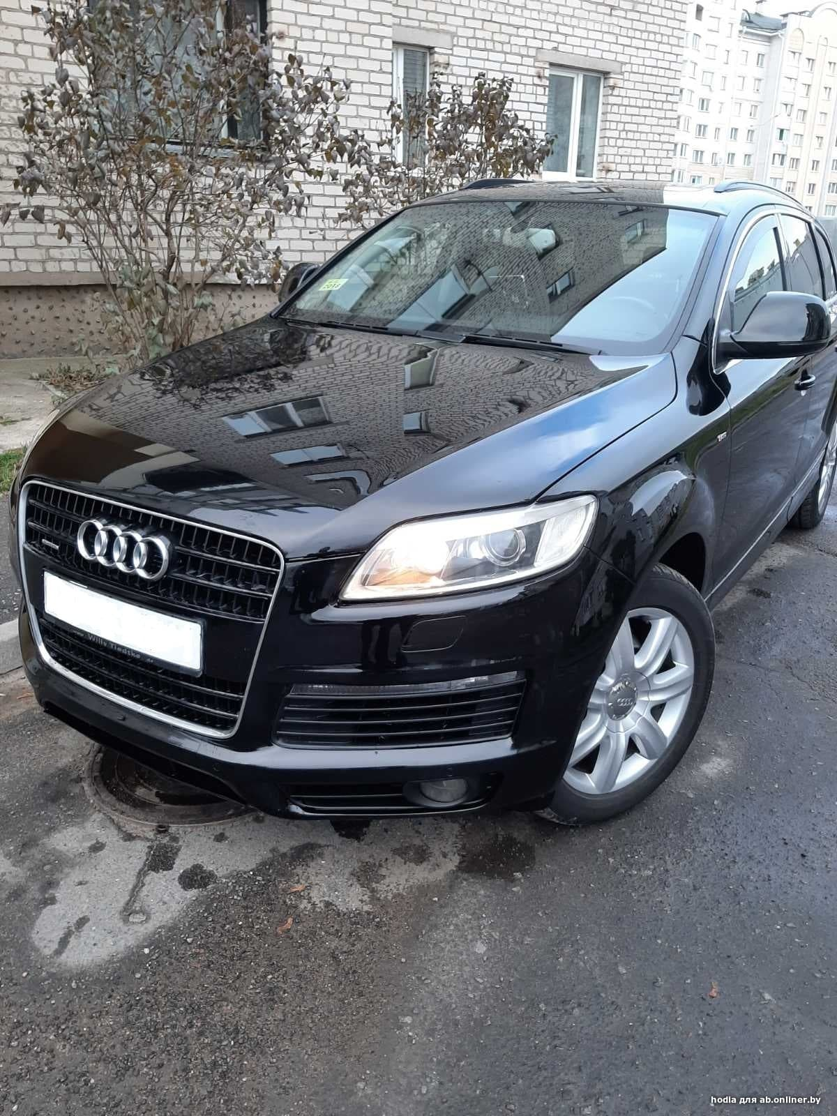 Audi Q7 BUG