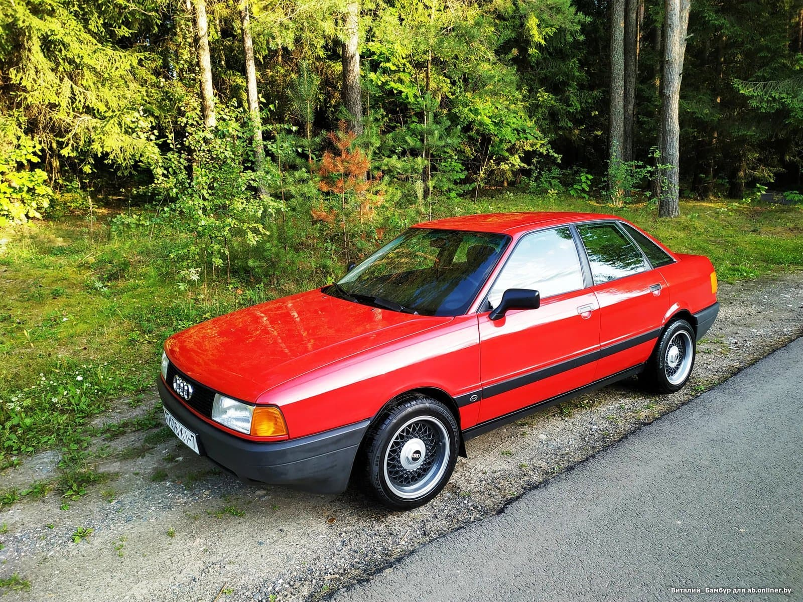 Audi 80 1.8s