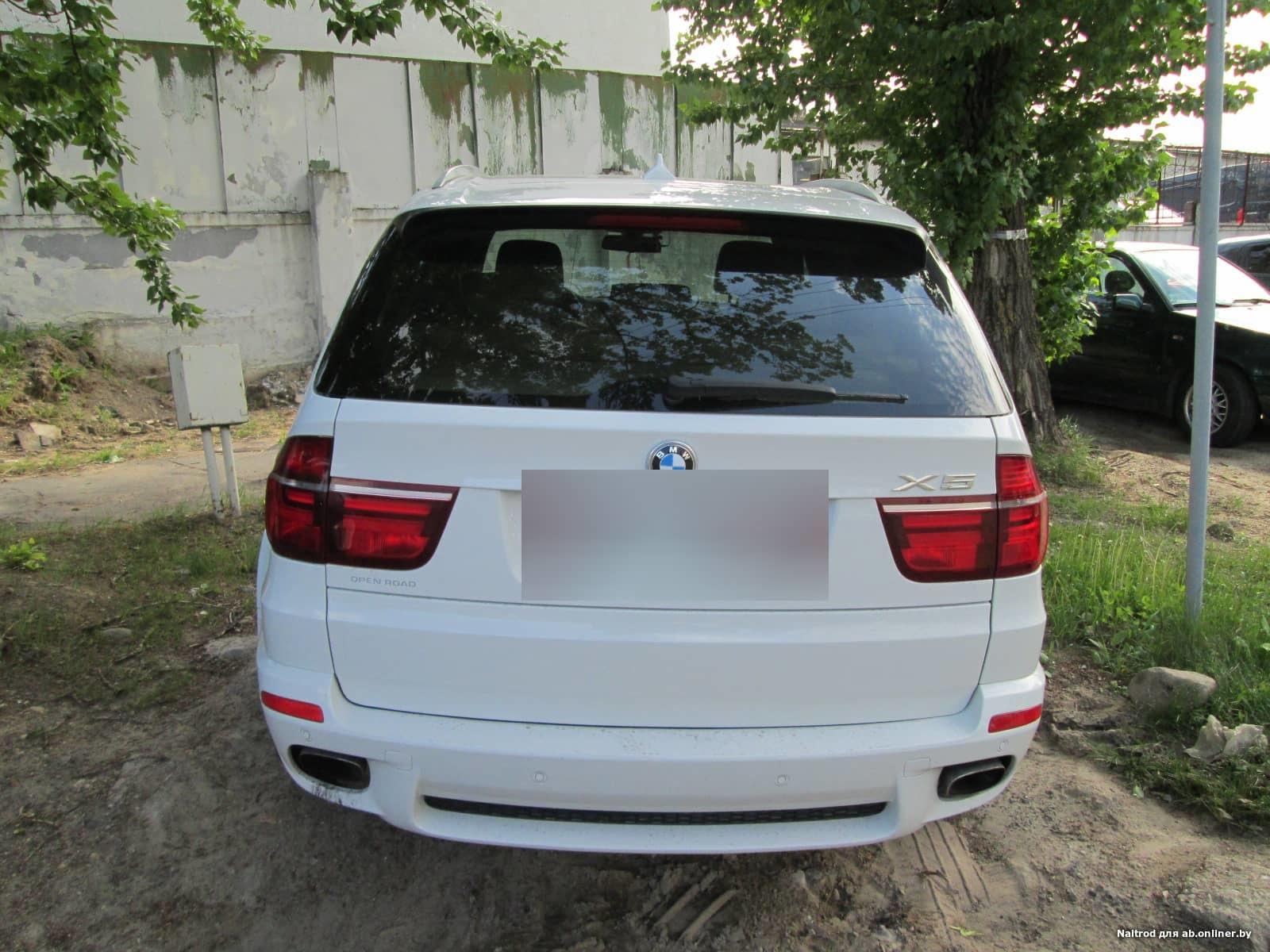 BMW X5 M-Performance