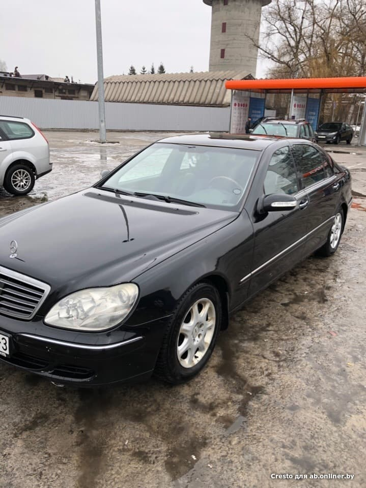 Mercedes-Benz S350 Long
