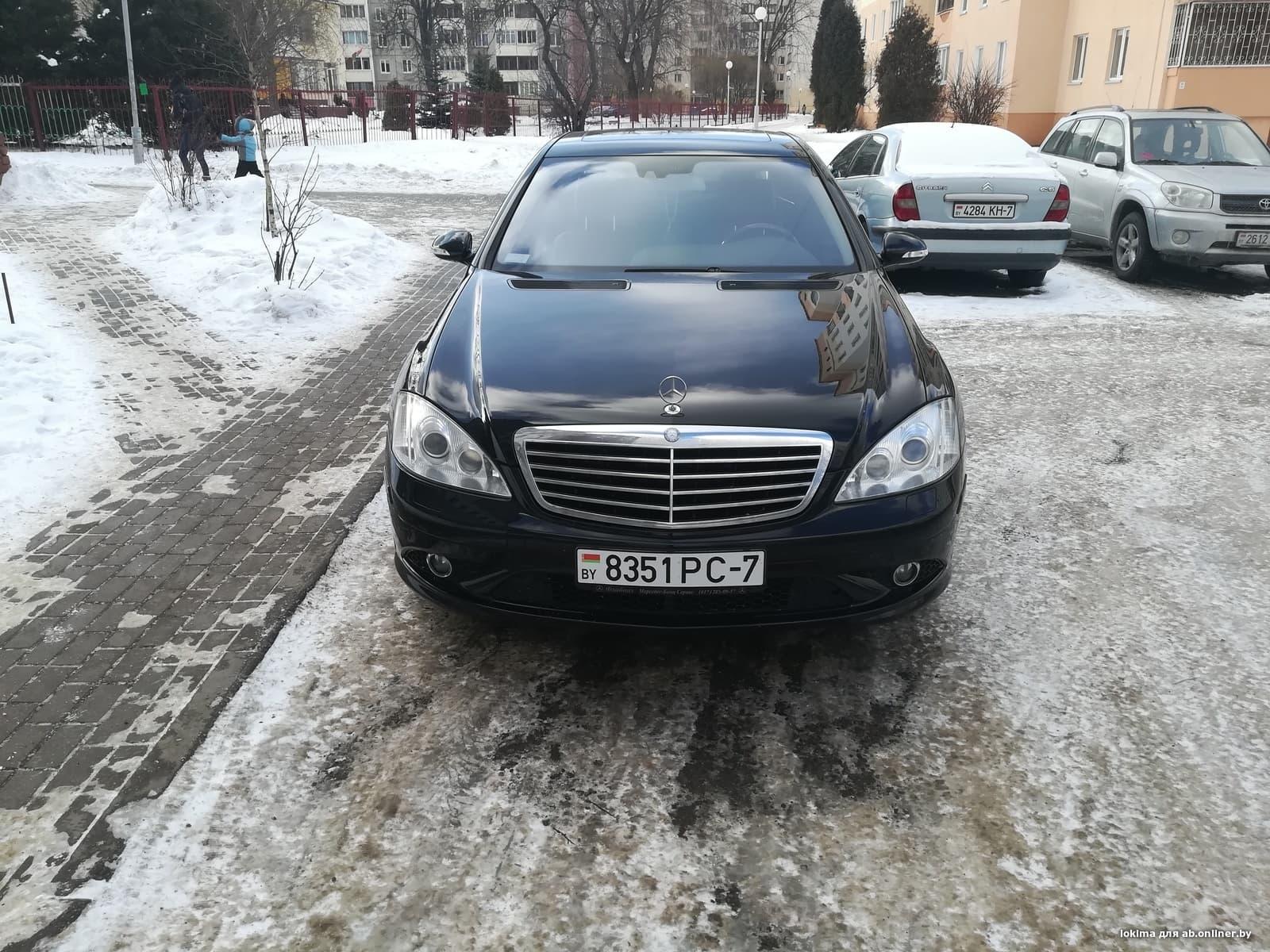 Mercedes E550 amg