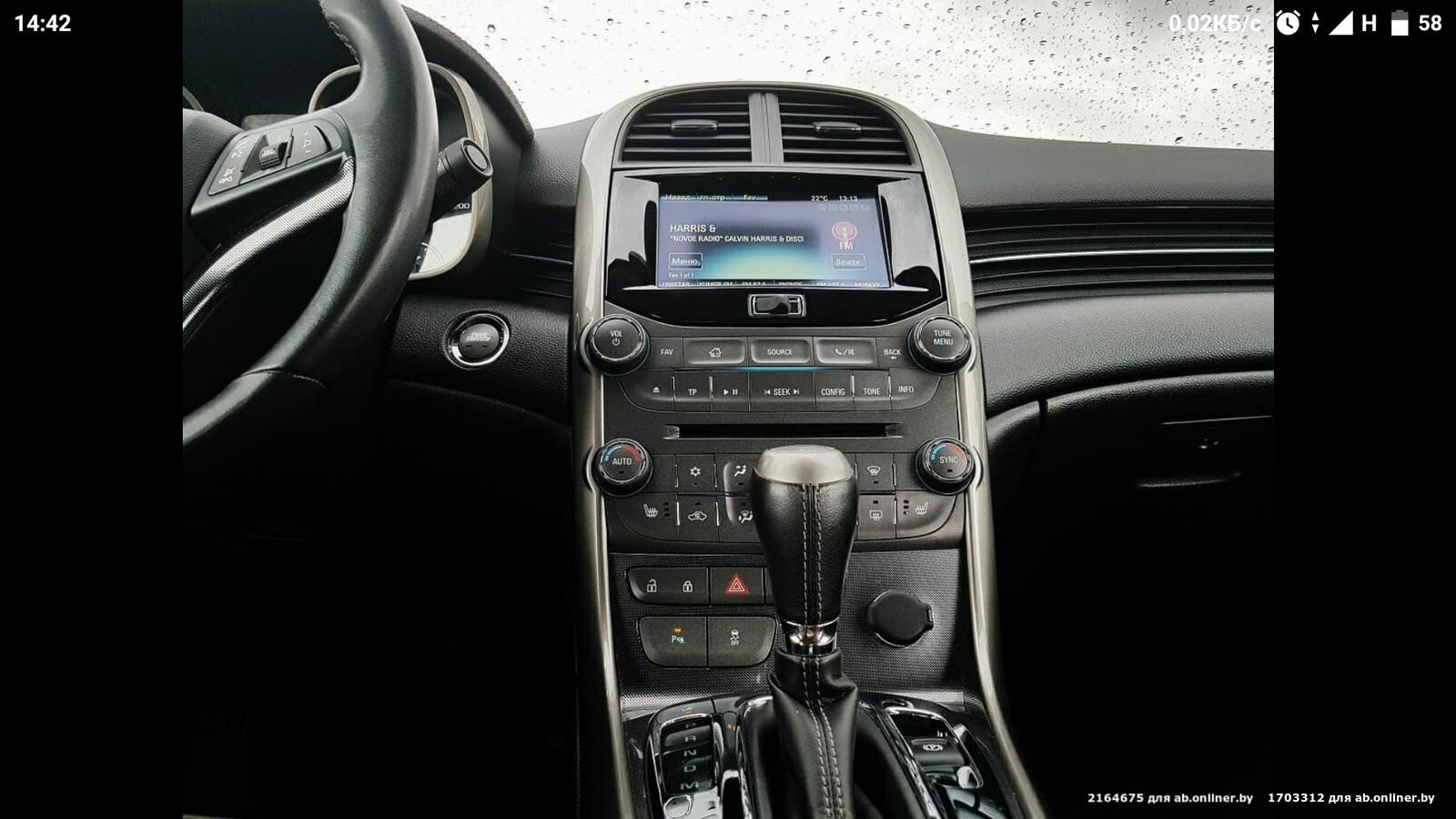 Chevrolet Malibu LTZ