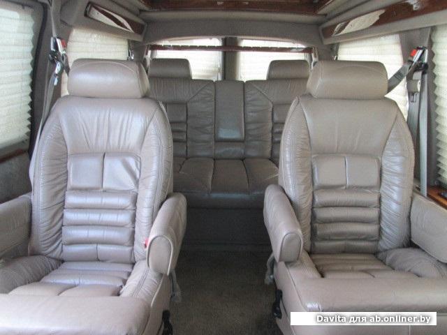 Chevrolet Express Explorer
