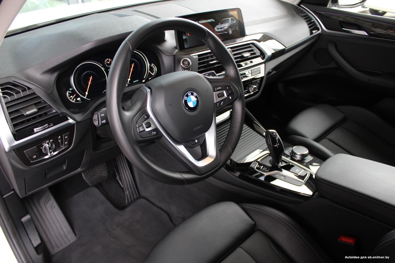 BMW X3 30i xDrive с НДС
