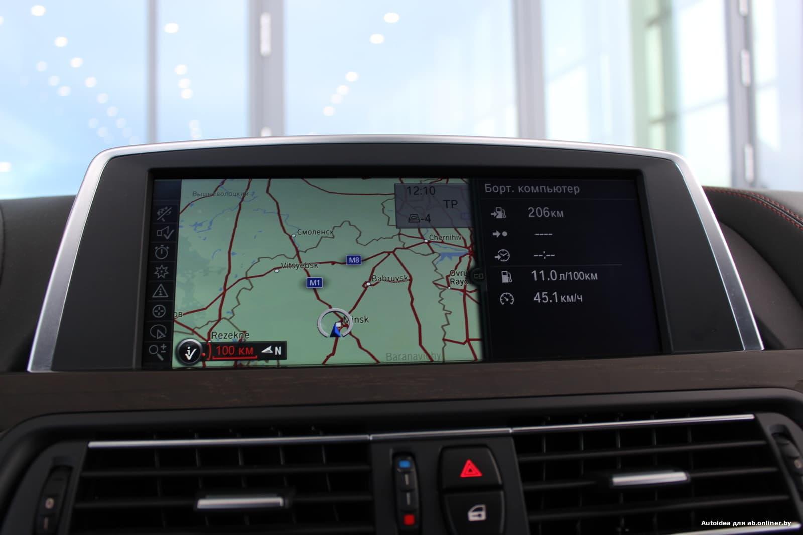 BMW 640 i