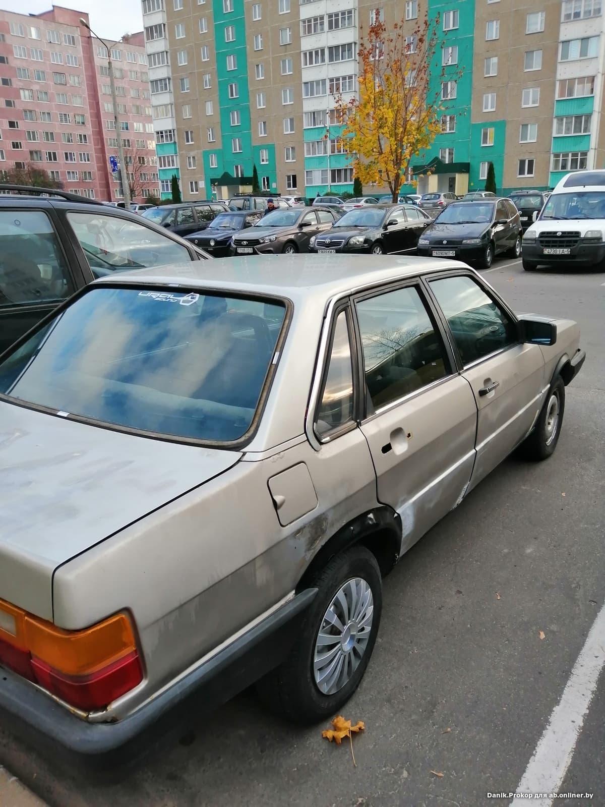 Audi 80 B2