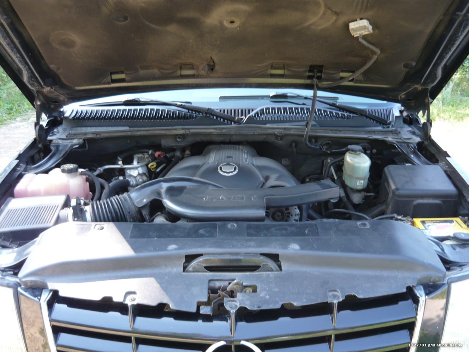 Cadillac Escalade Base