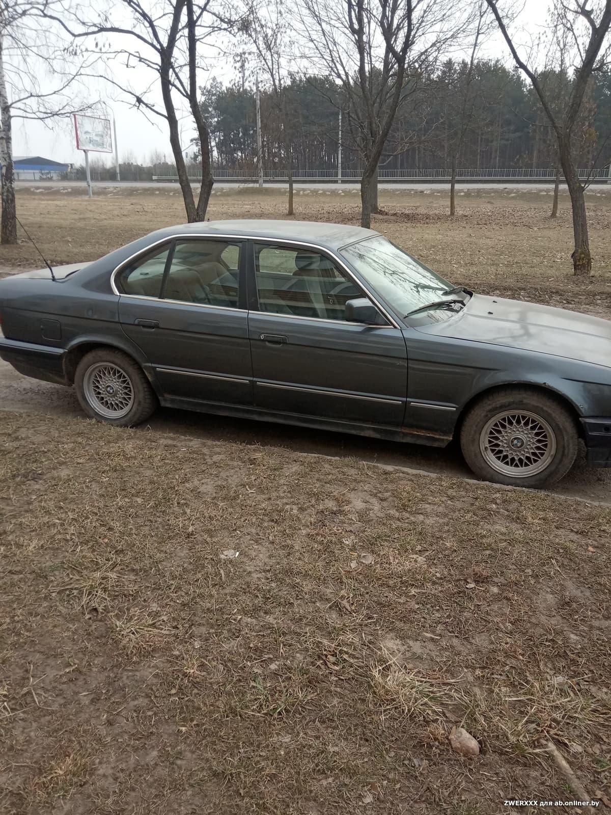 BMW 524 СРОЧНО ,ТОРГ