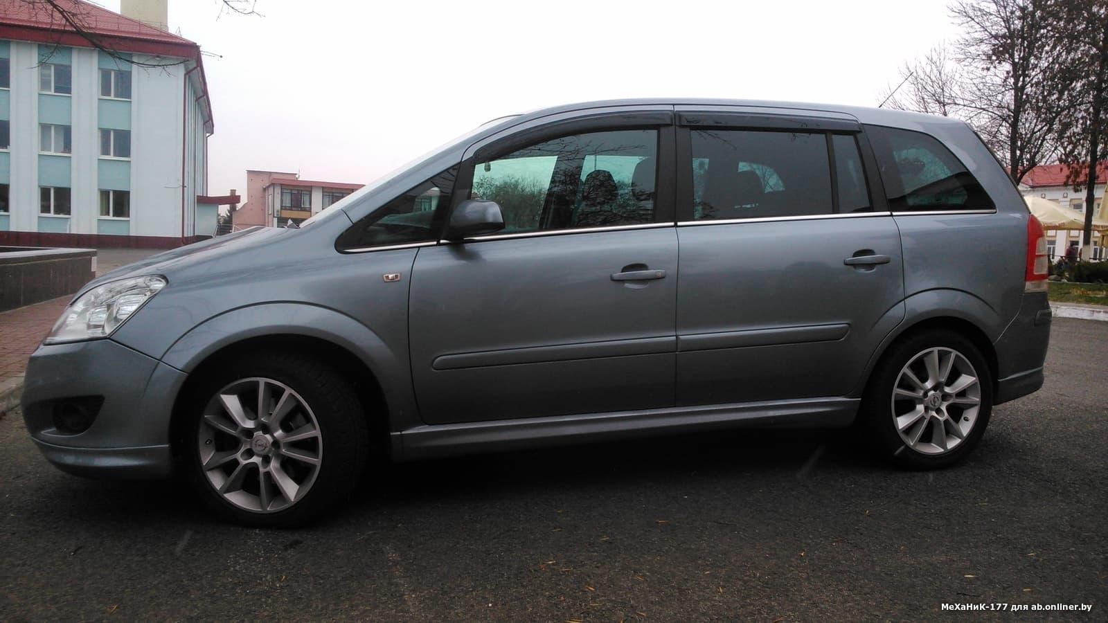 Opel Zafira Sportiva