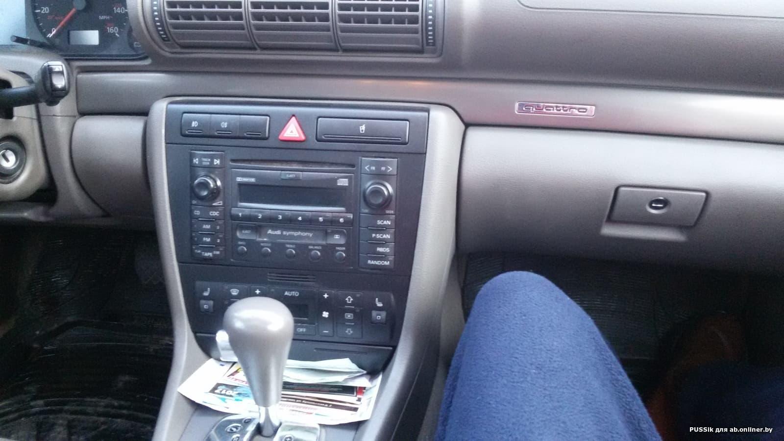 Audi A4 t-quattro