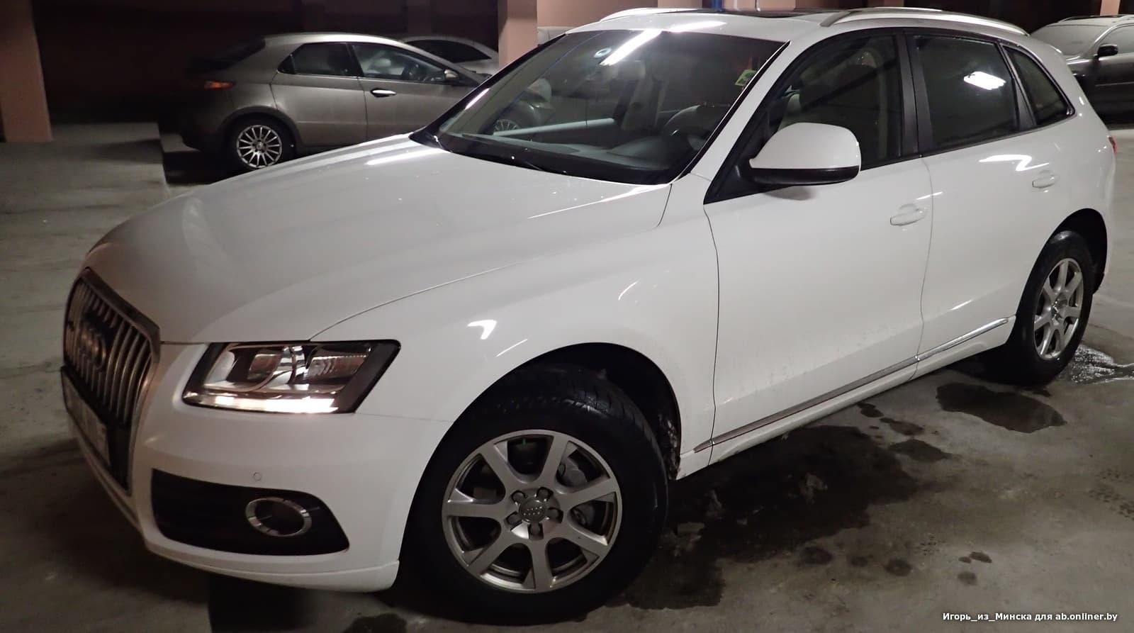 Audi Q5 Panorama  с НДС
