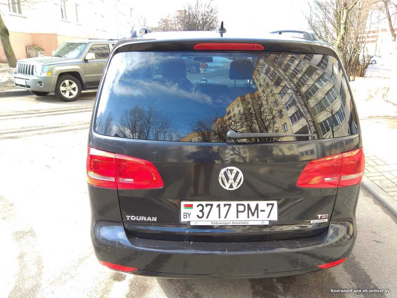 Volkswagen Touran CNG