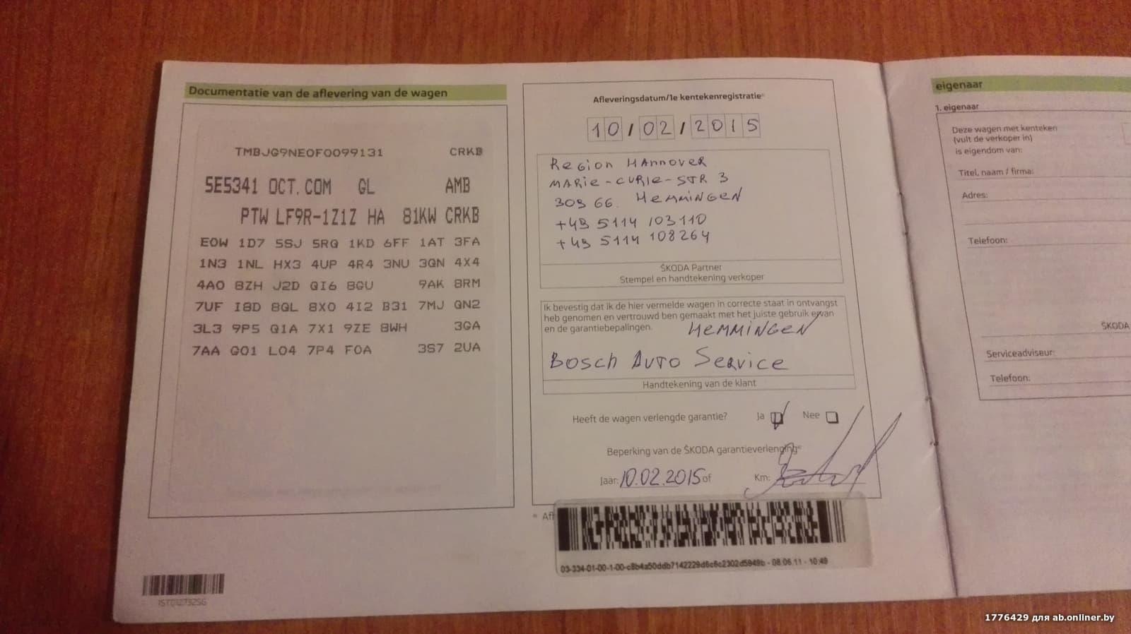 Skoda Octavia GREENLINE 81 KWT
