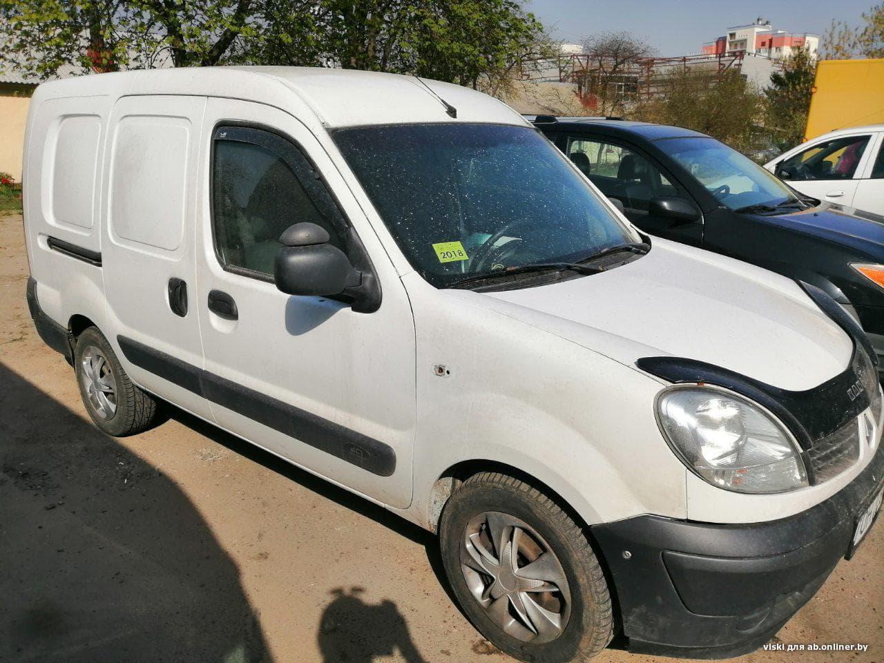 Renault Kangoo максибаза
