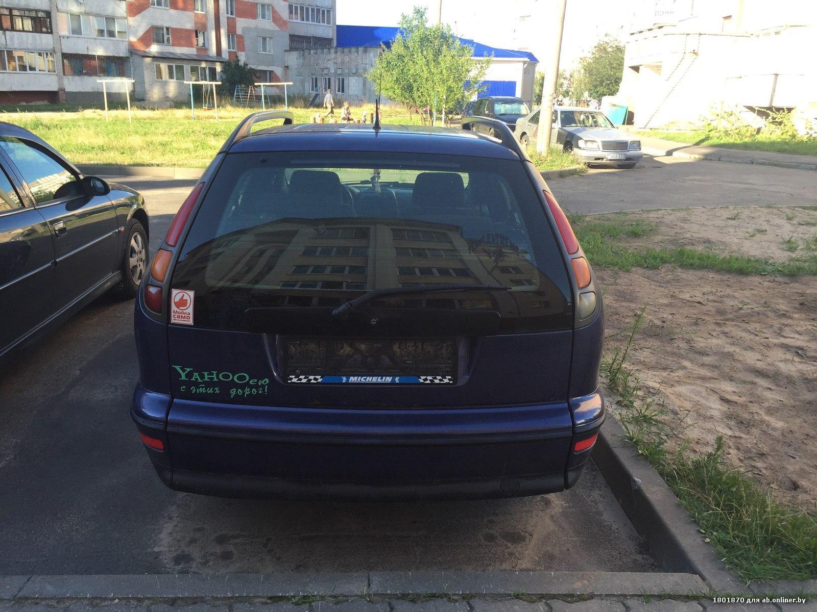 Fiat Marea Тд