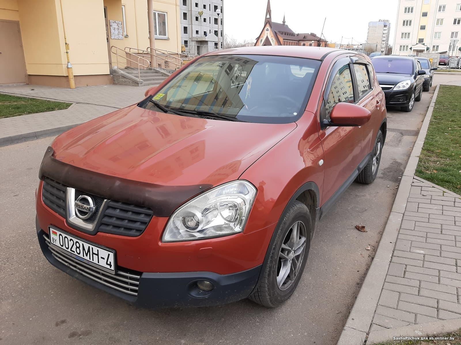 Nissan Qashqai LX