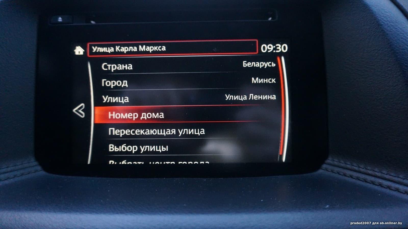Mazda CX-5 Active Special 2.2TD/175 6AT,