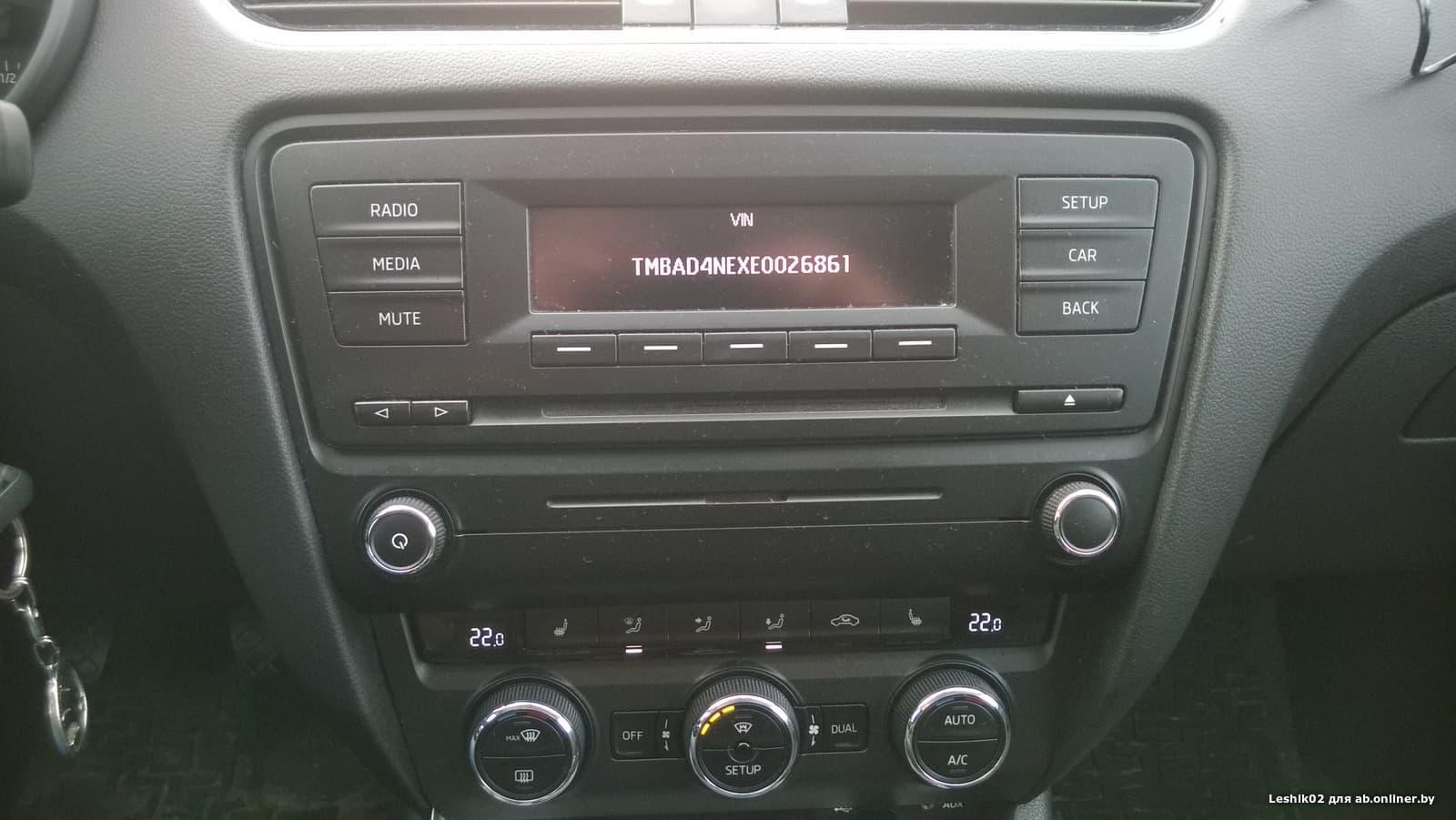 Skoda Octavia TSi