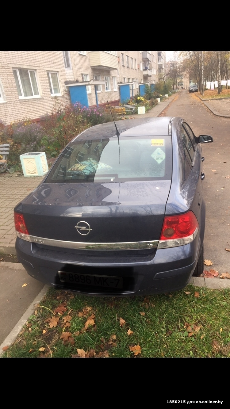 Opel Astra Astra H Cosmo
