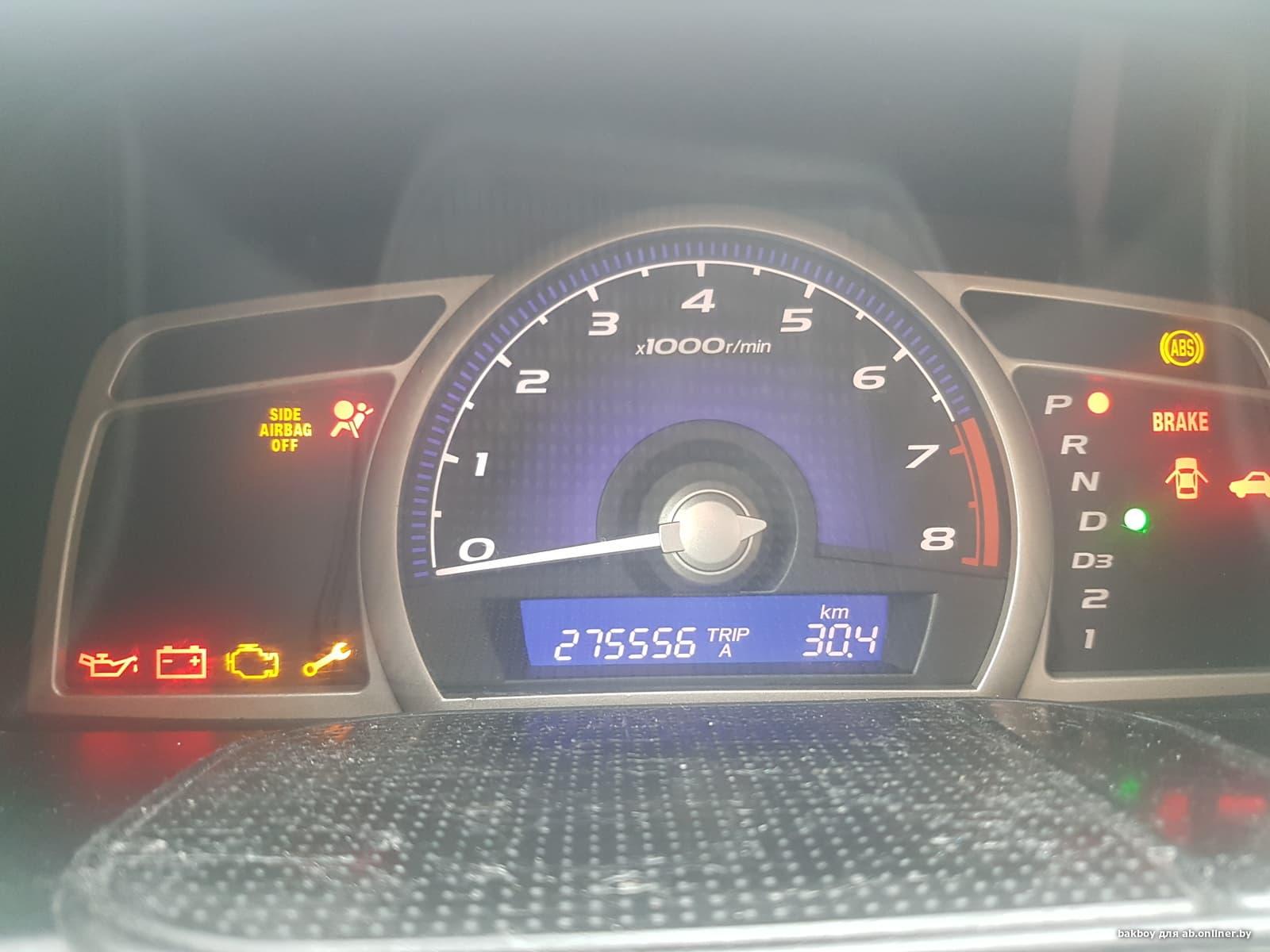 Honda Civic VIII EX