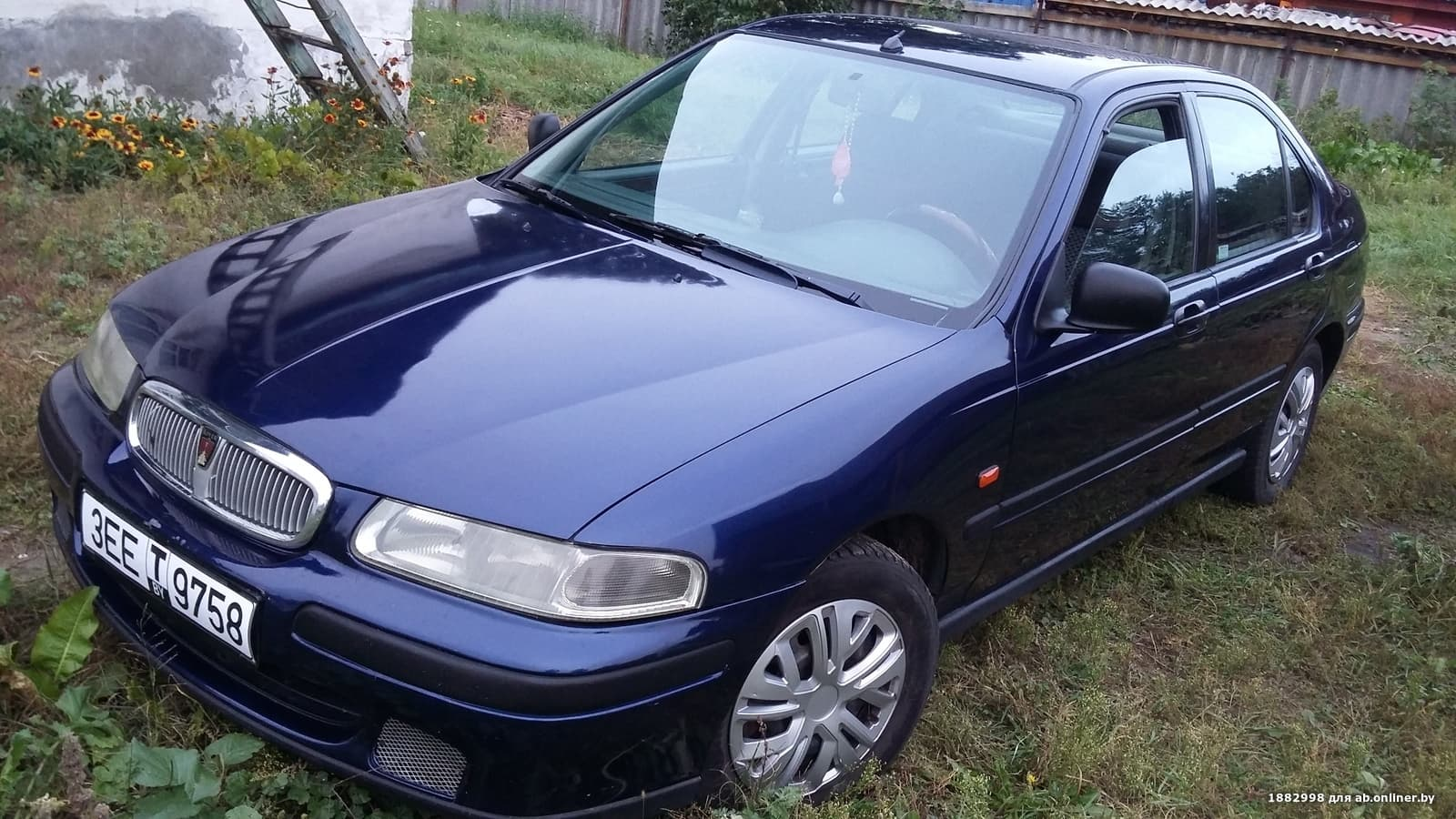 Rover 400-Series