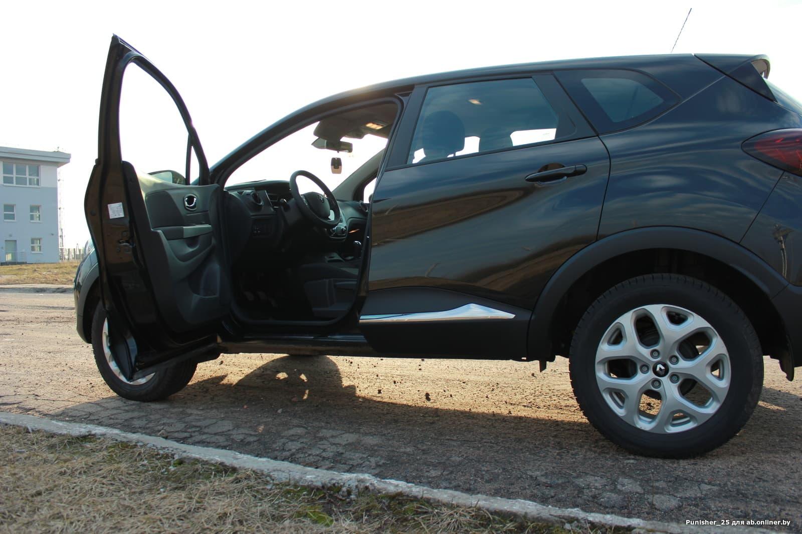 Renault Kaptur Drive