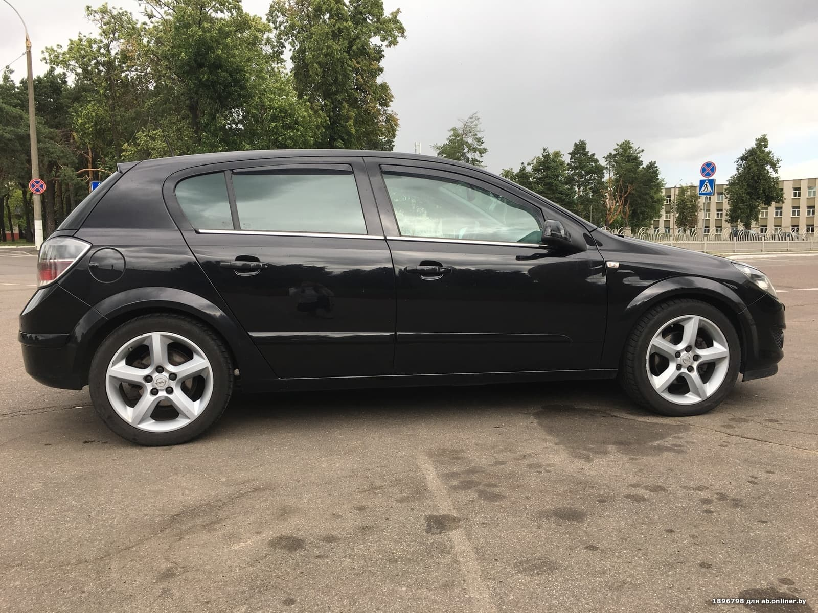 Opel Astra H ,cosmo