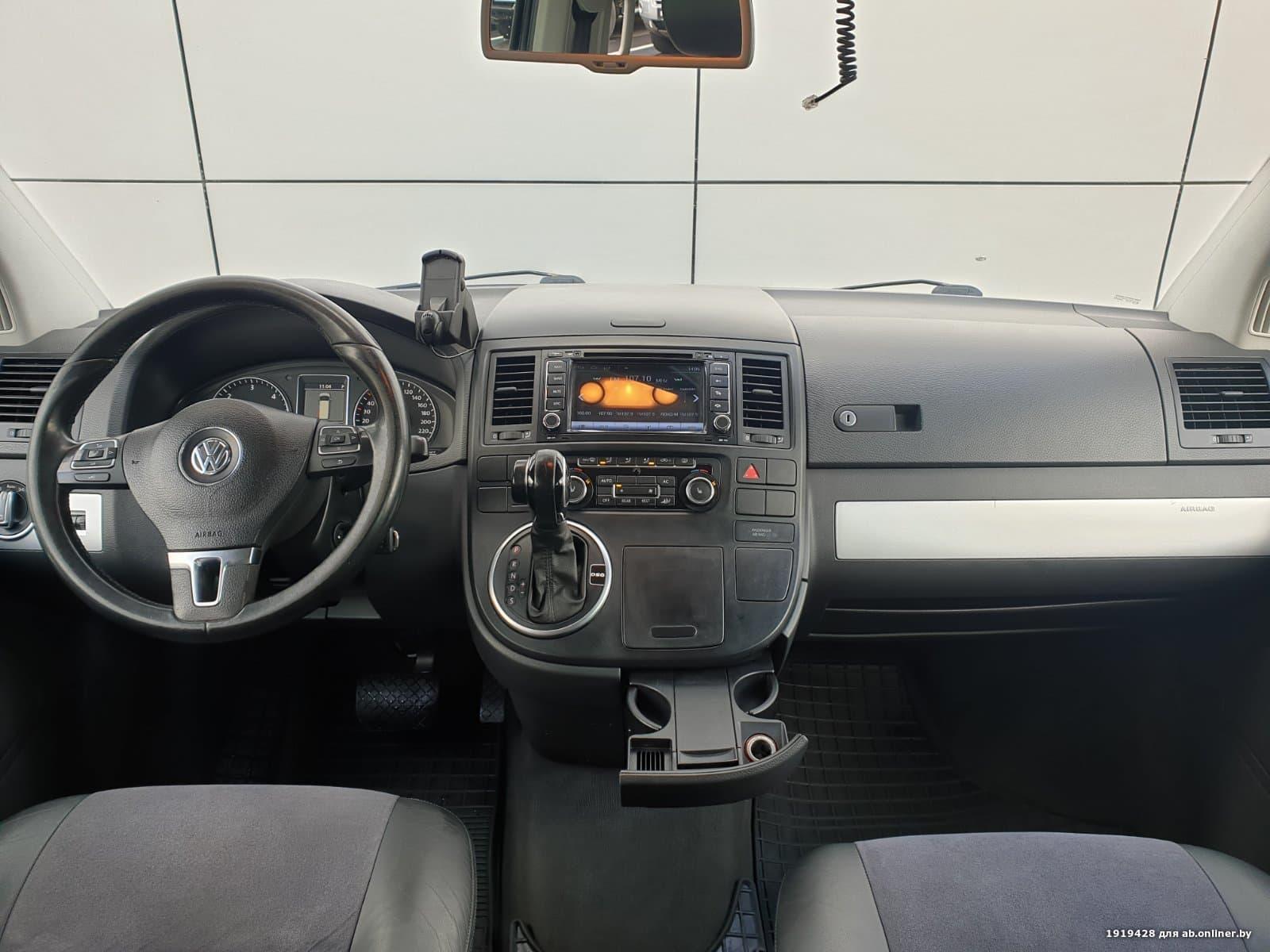 Volkswagen T5 Multivan