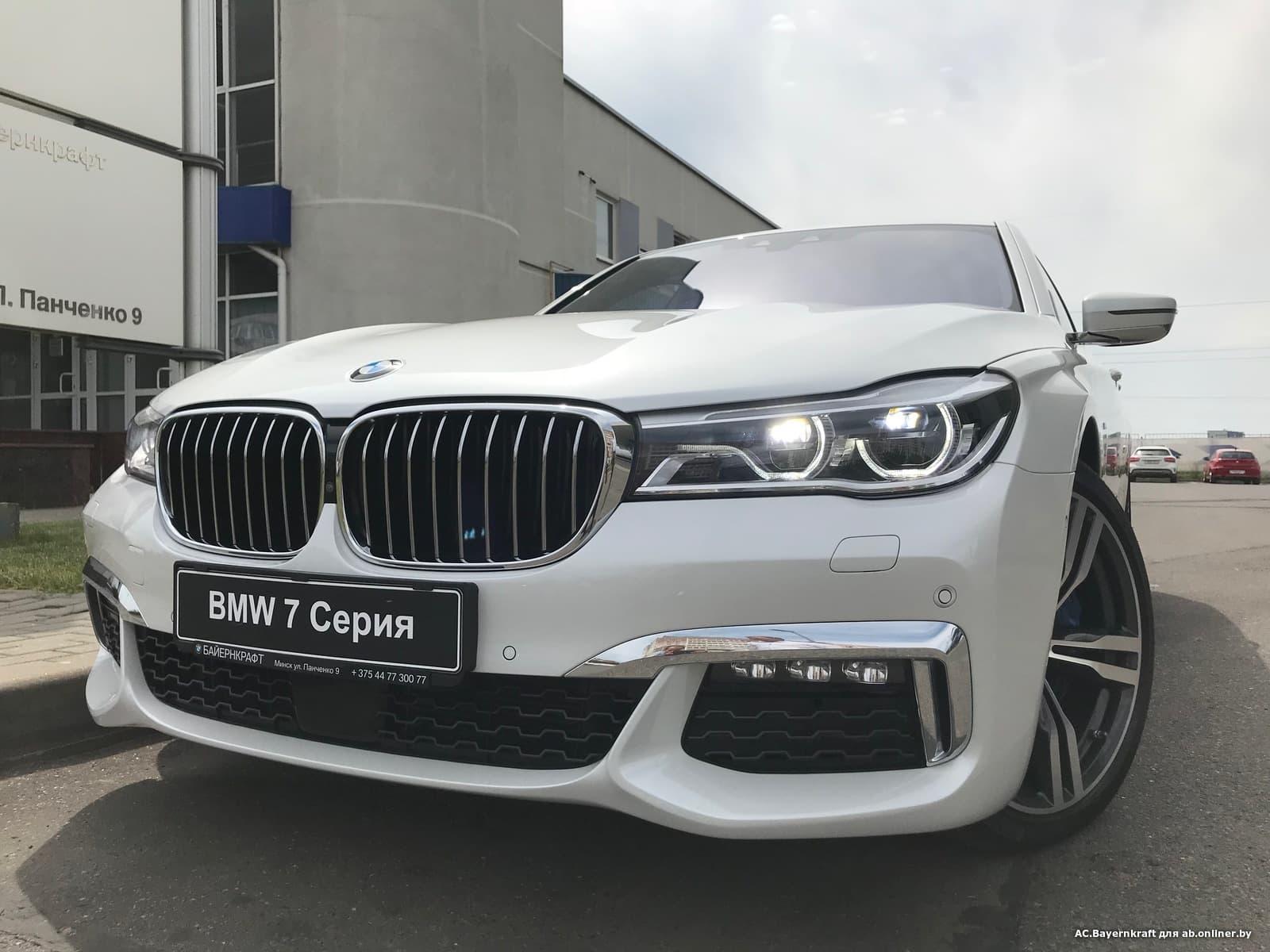 BMW 740 Ld xDrive
