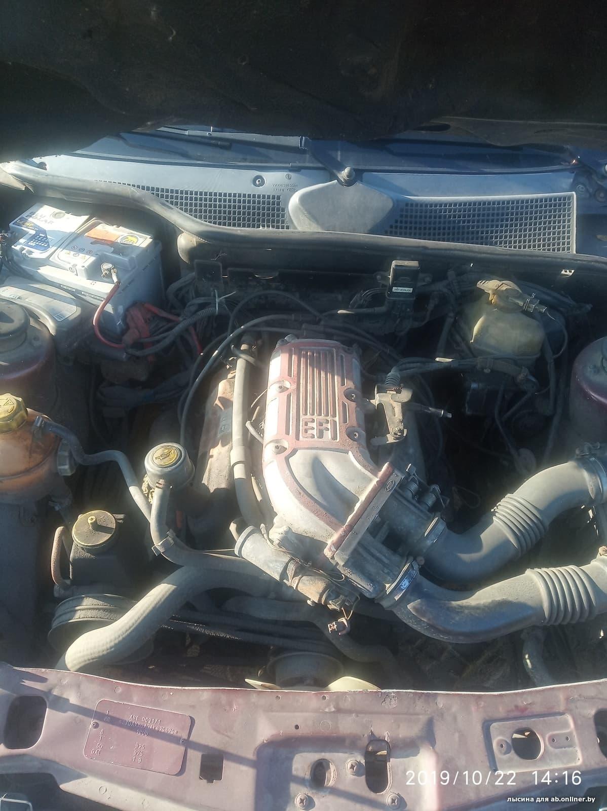 Ford Scorpio GT