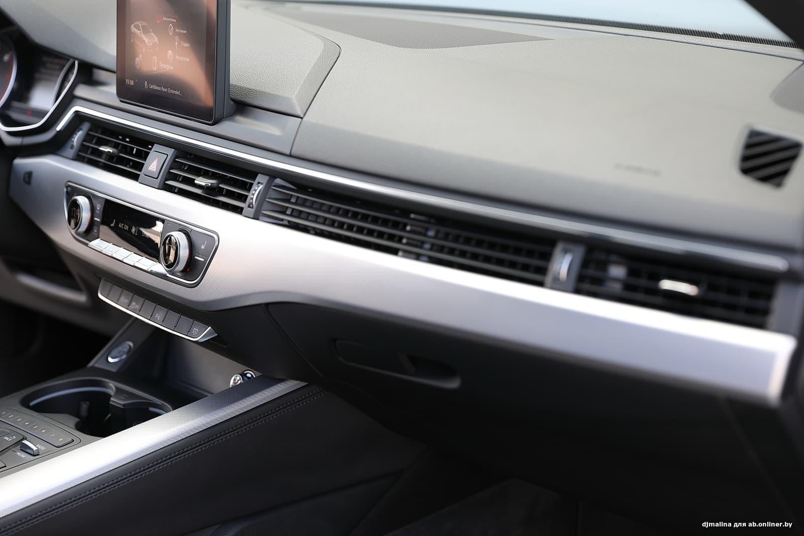 Audi A4 Design LED