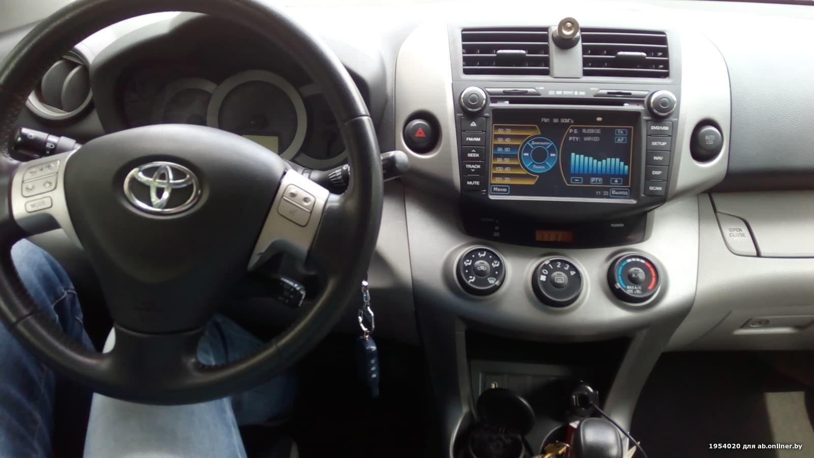 Toyota RAV4 Long