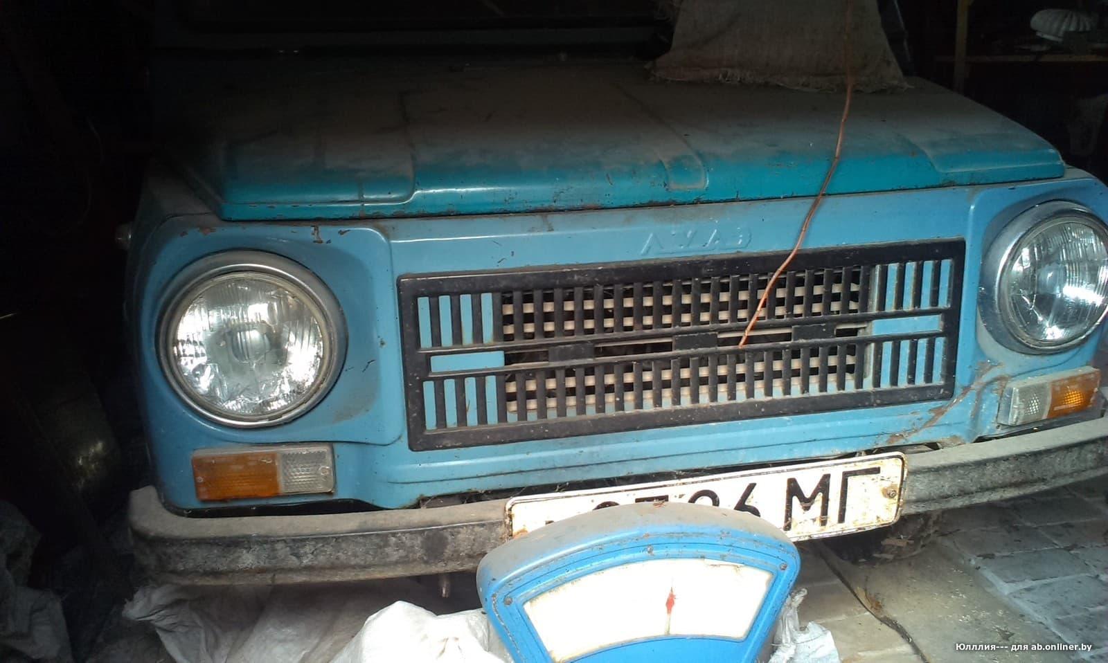 ЛуАЗ 969 M