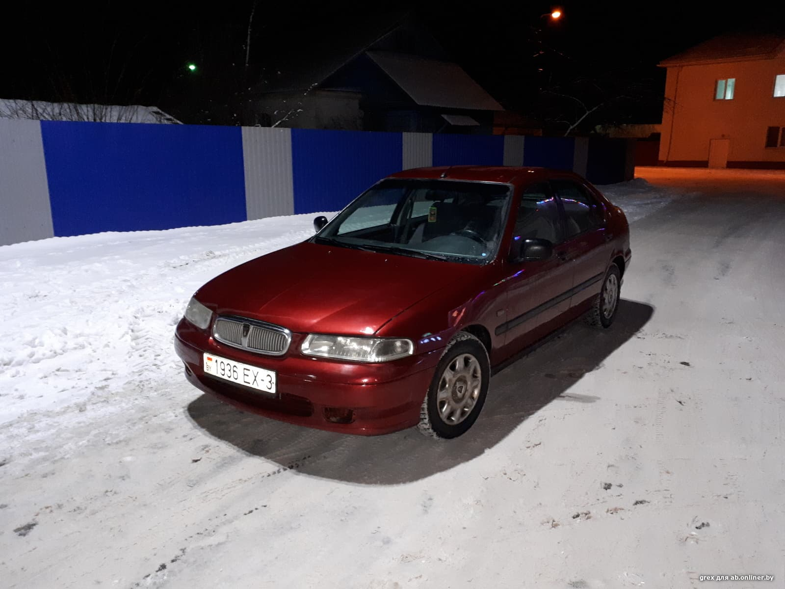Rover 400-Series RT