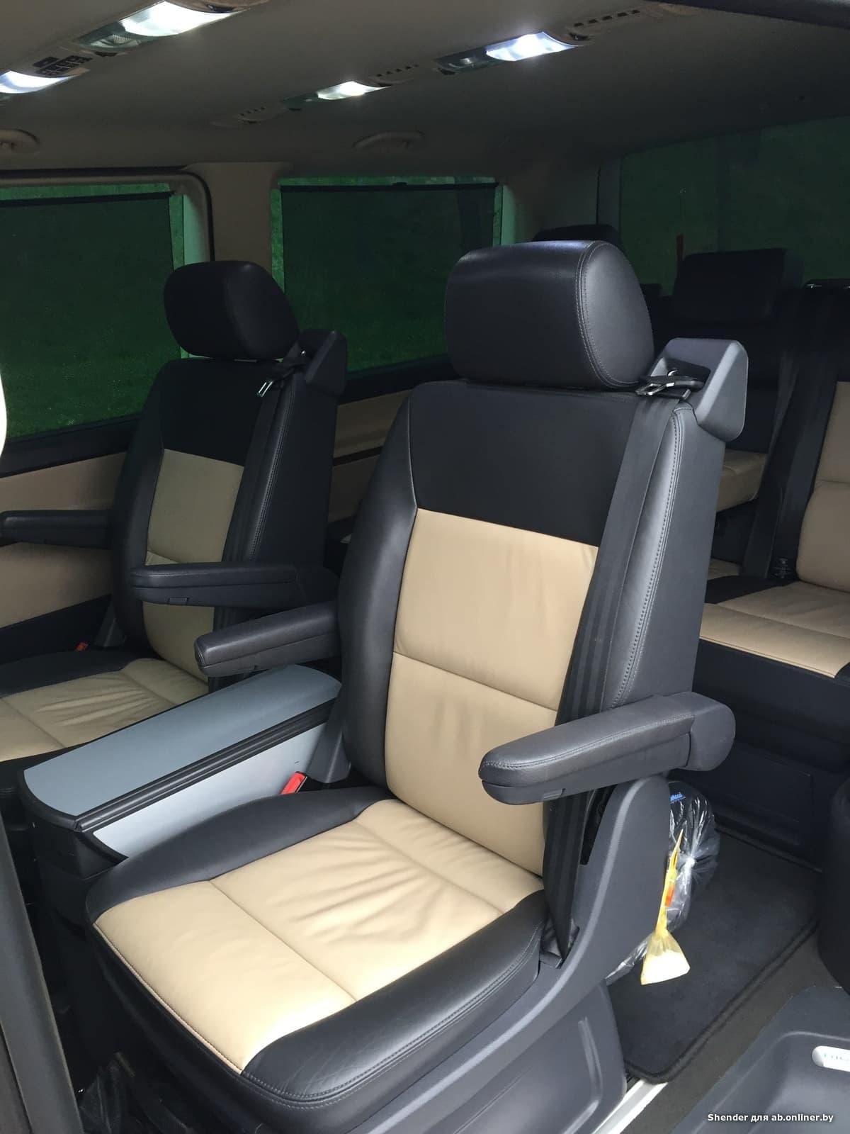 Volkswagen T5 Multivan 4motion HIGHLINE BiTDI