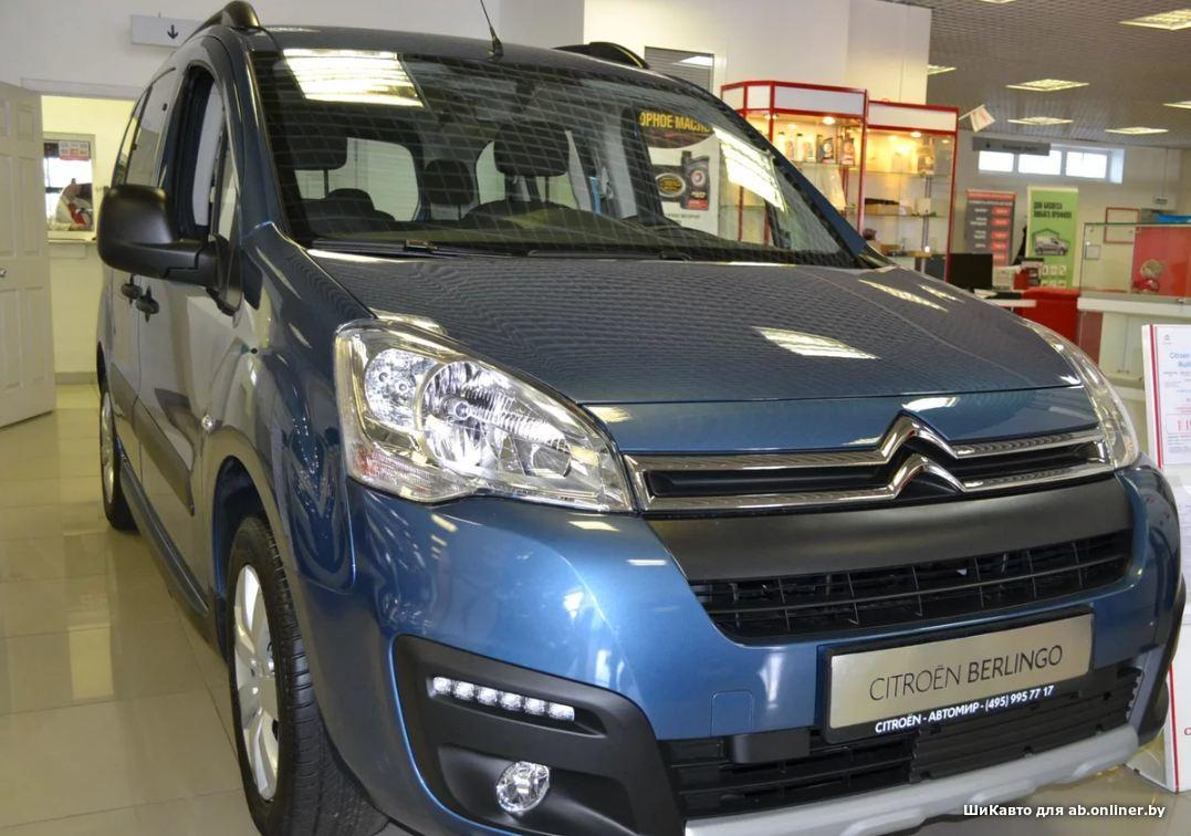 Citroen Berlingo Multispace XTR 1.6 MT