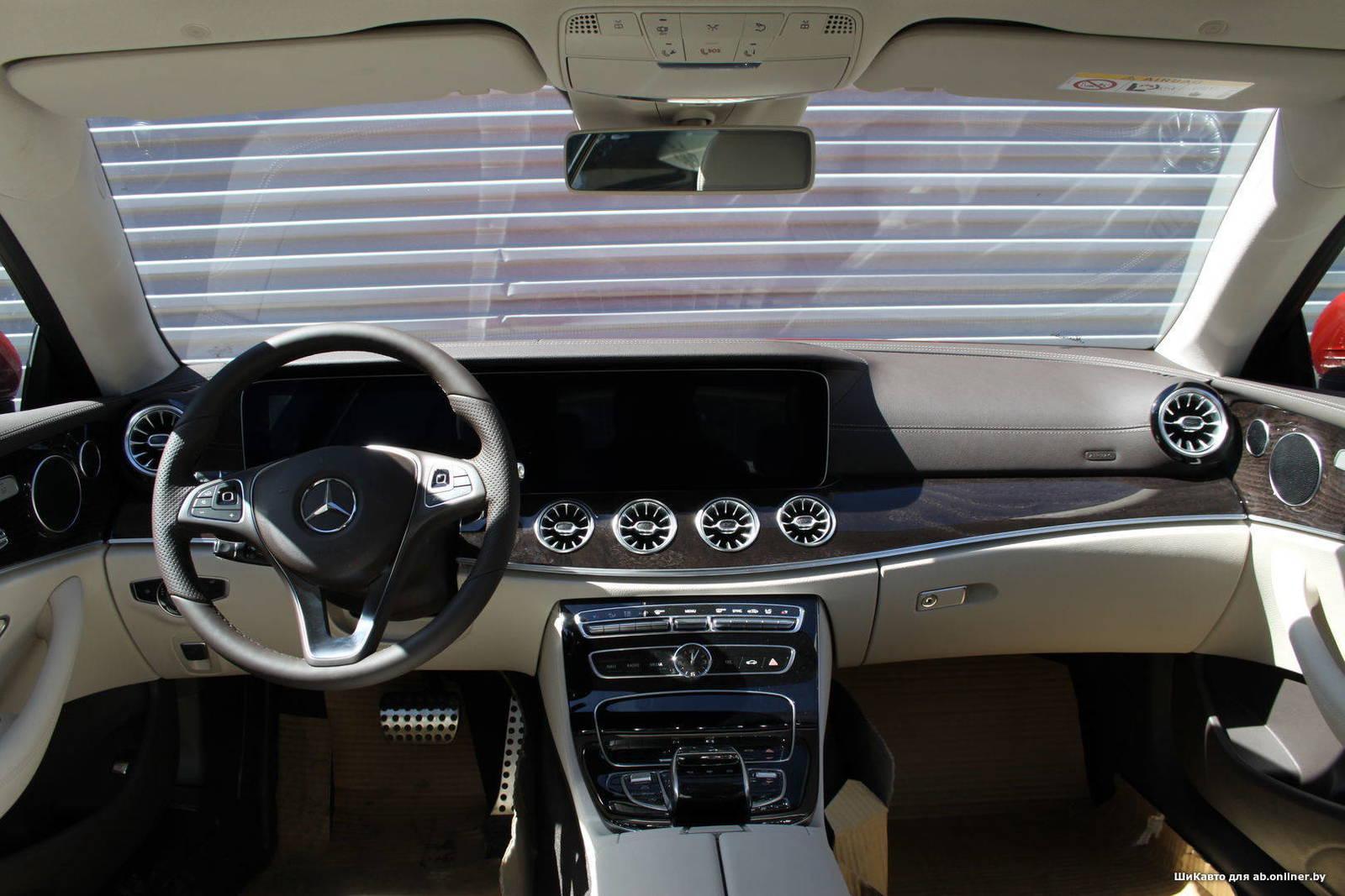 Mercedes-Benz E300 Coupe Sport