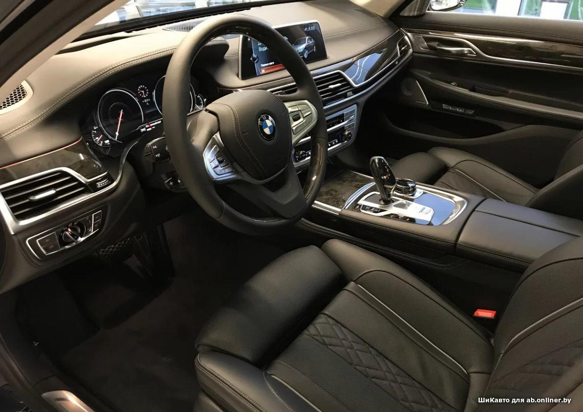 BMW 750 i Long xDrive